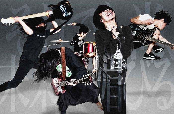 """大阪発5ピース・バンド""""それでも尚、未来に媚びる""""、6/15にリリースする初の全国流通盤『細胞と才能』のジャケ写&収録曲「処暑」のMV公開。全国ツアーの日程も発表"""