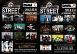 """新宿LOFT企画イベント""""東京STREET""""、7月&8月に開催決定。第1弾出演アーティストにザ・チャレンジ、Drop's、the twenties、FINAL FRASHら20組決定"""