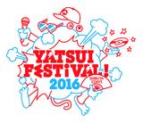 "DJやついいちろう主催フェス""YATSUI FESTIVAL! 2016""、第5弾出演アーティストにねごと、永原真夏+SUPER GOOD BAND、group_inou、コンポラら決定"