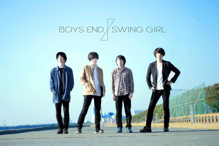 平均年齢22歳のギター・ロック・バンド BOYS END SWING GIRL、9/7に初の全国流通盤ミニ・アルバム『KEEP ON ROLLING』リリース決定