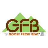 """7/16-17に茨城で開催される""""GFB'16(つくばロックフェス)""""、第2弾出演アーティストにRega、LOSTAGE、シャムキャッツ、Keishi Tanakaら決定。日割りも発表"""