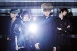 HaKU、解散を発表。ラスト・ベスト・アルバム『HaKU』を8/10にリリース