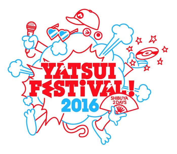 """DJやついいちろう主催フェス""""YATSUI FESTIVAL! 2016""""、最終出演アーティストにソウル・フラワー・ユニオン、Creepy Nutsら14組決定。タイムテーブルも発表"""