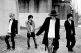 独特な世界観を放つ4人組ロック・バンド Yeti、初のフル・アルバム『アンチテーゼ』リリースに先駆けた3ヶ月連続先行配信シングルの詳細&ジャケ写発表