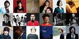 奥田民生、甲本ヒロト(ザ・クロマニヨンズ)、吉井和哉ら豪華アーティストによるTHE COLLECTORS -30th Anniversary Session-、7/20にシングル『愛ある世界』リリース決定