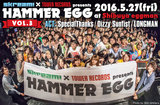 "SpecialThanks、Dizzy Sunfist、LONGMAN出演""HAMMER EGG vol.3""のライヴ・レポート公開。Skream!×タワレコ企画第3弾を完全レポート"