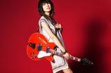 黒木渚、8/27にBillboard Live TOKYOにて2部制ライヴの開催決定