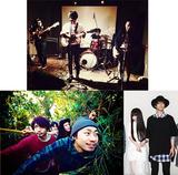 下北沢LIVEHOLICにて行われる1周年記念イベントに、SEVENTEEN AGAiN、音の旅crew、kiila&yu-ya(vivid undress)出演決定