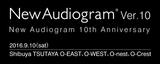 """9/10に渋谷にて開催されるライヴ・イベント""""New Audiogram ver.10""""、第2弾出演アーティストにtoe、Predawn、lovefilm、FINAL FRASH、ARKSら7組決定"""