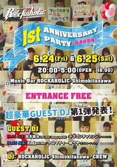 rockaholic_simokita_1th_1.jpg