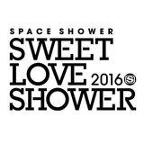 """SWEET LOVE SHOWER 2016""、第6弾出演アーティストにゲスの極み乙女。、indigo la End、石崎ひゅーい、lovefilmら6組決定"