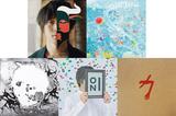 【明日の注目のリリース】戸渡陽太、Mrs. GREEN APPLE、RADIOHEAD、フレデリック、SWANSの5タイトル