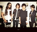 [Alexandros]、8/24リリースのニュー・シングル『Swan』のジャケット写真公開。購入者特典も発表