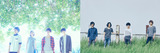 赤色のグリッター × Shout it Out、9月より全国5ヶ所にてレコ発2マン・ツアー開催決定