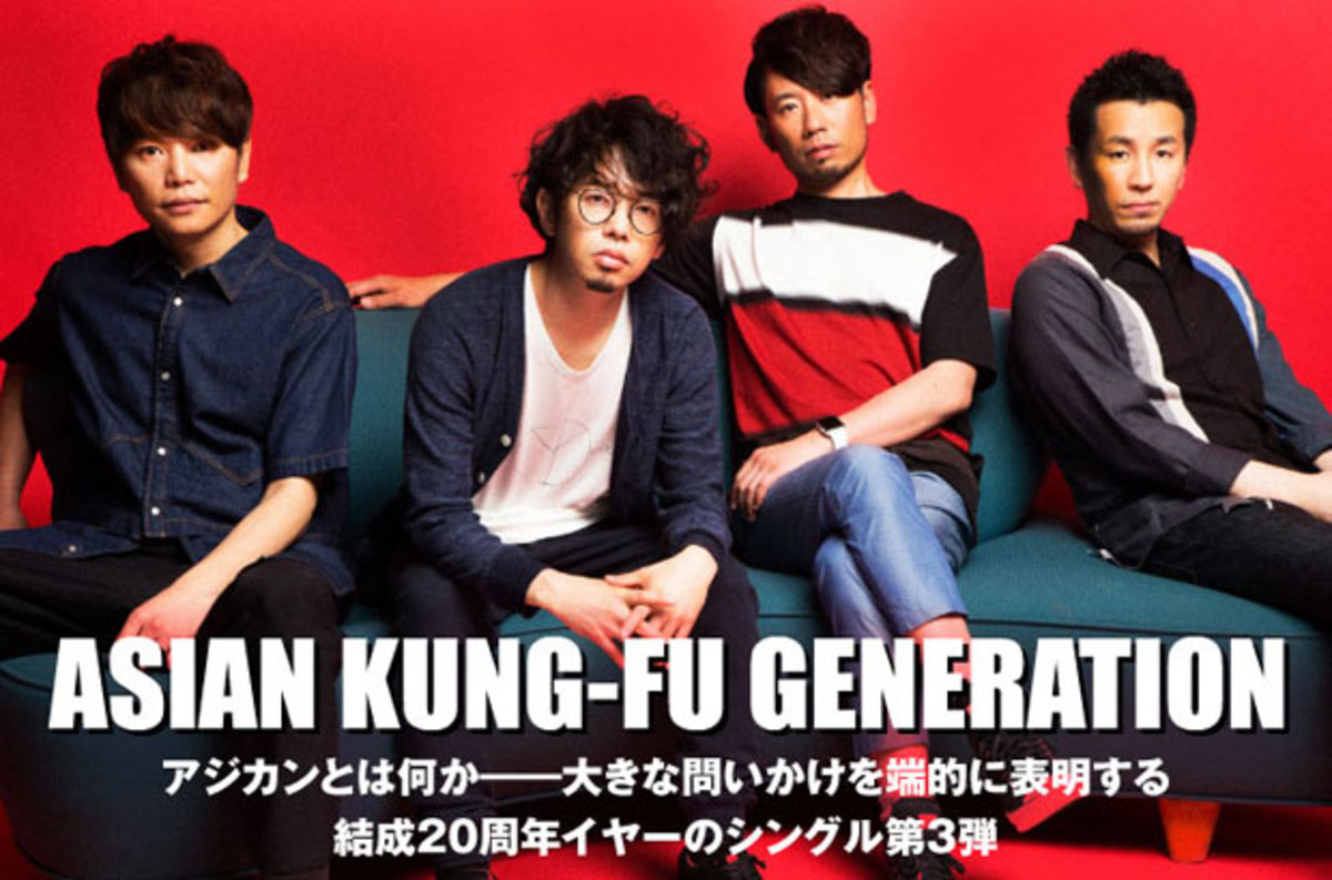 Asian Kung-Fu Generation - Wikipedia