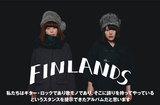 FINLANDSのインタビュー&動画メッセージ公開。ふたりの音楽に向かうスタンスを提示した、持ち前のメロディの良さと楽曲のコントラストが際立つ1stフル・アルバムを7/13リリース