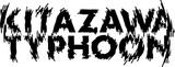 """下北沢のサーキット・フェス""""KITAZAWA TYPHOON 2016""""、第3弾出演アーティストにMOP of HEAD、ゴゼヨ、winnie、GINNEZら決定。日割りも発表"""