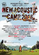 "OAU主催フェス""New Acoustic Camp 2016""、第4弾出演アーティストに降谷建志、Curly Giraffe、□□□×the band apartら7組決定"