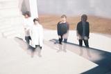 関西発の新世代ロック・バンド the equal lights、8/3に1stミニ・アルバム『LaLaLa-prima』リリース決定。地元 大阪にてワンマン・ライヴも開催
