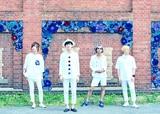 """PURPLE HUMPTY、""""FouFou""""への改名を発表。10/5に1stミニ・アルバム『Fou is this?』リリース決定。ツアー開催も"""