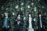 独特な世界観を放つ4人組ロック・バンド Yeti、9/14にリリースする1stフル・アルバム『アンチテーゼ』の詳細発表。最新ヴィジュアルも公開
