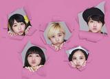 ベイビーレイズJAPAN、9/21にリリースする2ndアルバム『ニッポンChu!Chu!Chu!』の収録曲&ジャケット写真発表