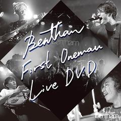 bentyham-dvd.jpg
