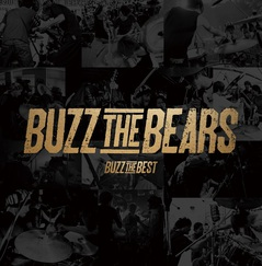 buzz_the_best_shokai.jpg