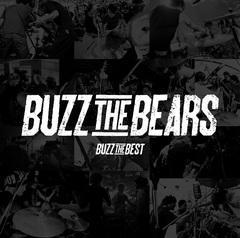 buzz_the_best_tsujo.jpg