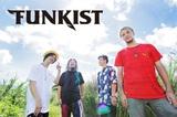 FUNKIST、10/5にニュー・シングル『BEAT of LIFE』リリース決定