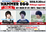 "MAGIC OF LiFE、SHE'S、Shout it Out出演""HAMMER EGG vol.4""、フロントマン対談含む特設ページ公開。注目の3世代が集う第4弾が9/30に開催"