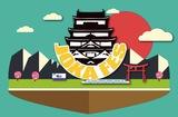 """広島県のサーキット・フェス""""JOKA FES.2016-福山城下音楽祭-""""、最終出演アーティストにフィッシュライフ、密会と耳鳴り、alcottら11組決定。タイムテーブルも公開"""