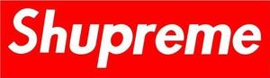 shupreme2.jpg