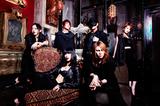 DECAYS、12/7にメジャー1stアルバムをリリース。東名阪ツアーも決定