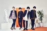 "GOODWARP、11/16に両A面EP『bravo!bravo!bravo!/ Sweet Darwin』リリース決定。自主イベント""YOASOBI""東京公演の第1弾ゲストはFIVE NEW OLD"