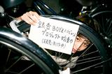 サンボマスター、クリープハイプ、曽我部恵一、YUKIら参加。12/7に銀杏BOYZトリビュート・アルバム『きれいなひとりぼっちたち』リリース決定