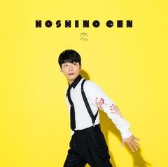 hoshinogen_koi_j.jpg