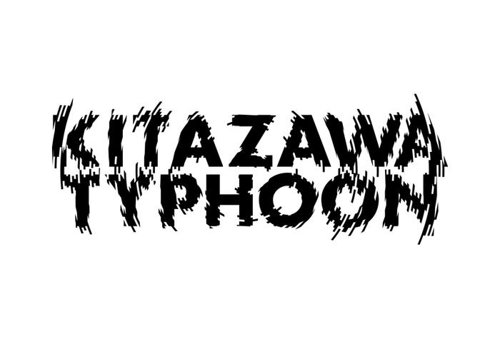 """下北沢のサーキット・フェス""""KITAZAWA TYPHOON 2016""""、第8弾出演アーティストにthe knowlus、SECONDWALLら8組決定"""