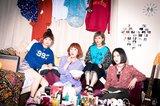 """愛知豊橋発ガールズ・バンド""""ポタリ""""、10/19リリースのニュー・シングル『ナイショ ナイショ』の最新ヴィジュアル公開。11月よりリリース・ツアーも開催決定"""