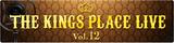 """フォーリミ、パスピエ、夜の本気ダンス、Suchmos出演。12/26に新木場STUDIO COASTにて[J-WAVE """"THE KINGS PLACE"""" LIVE Vol.12]開催決定"""