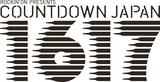 """""""COUNTDOWN JAPAN 16/17""""、第2弾出演アーティストにイエモン、NICO、アルカラ、フジファブリック、クリープハイプら決定"""