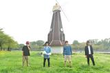 グッバイフジヤマ、11/2リリースの1stフル・アルバムより加藤マニ監督による「星めぐりのこどもたち」のMV公開。リリース記念イベントのゲストに挫・人間が決定