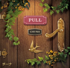 PULL_jk.jpg