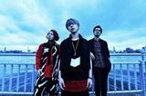 """CIVILIAN、メジャー・デビュー・シングル表題曲「愛/憎」が""""JAPAN COUNTDOWN""""11月度EDテーマに決定。12/16に下北沢GARDENにて『愛/憎』コンセプト・ワンマン・ライヴも開催"""