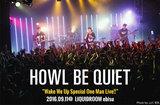 HOWL BE QUIETのライヴ・レポート公開。『Wake We Up』リリース記念ワンマン、純粋な音楽愛と色鮮やかなステージで魅せた恵比寿LIQUIDROOM公演をレポート