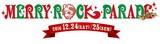 """MERRY ROCK PARADE 2016""、第2弾出演アーティストに[Alexandros]、THE BAWDIES、KANA-BOON、SCANDAL、フレデリックら決定"