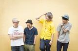 Rega、来年1/25にセルフ・タイトル・アルバム『Rega』リリース決定。東阪にてレコ発パーティーも開催
