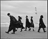 サカナクション、ニュー・シングル表題曲「多分、風。」のMV公開