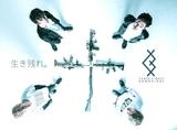 """THREE LIGHTS DOWN KINGS、新体制初MVを""""Eggsプロジェクト""""サポートによるクラウドファンディングにて制作決定。リターンに""""楽屋招待""""や""""カラオケ""""など"""