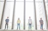 東京八王子発のギター・ロック・バンド POETASTER、来年2/8に初の全国流通作品となるニュー・ミニ・アルバム『声命力』リリース決定。レコ発ツアーの開催も